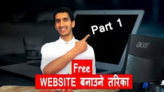 Create Free Website From Nepal || Part 1