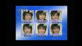 高橋優太・ジュノンボーイ テレビニュースと写真.