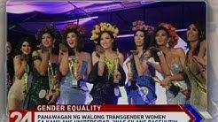 24 Oras: Panawagan ng 8 transgender women sa kanilang unibersidad, 'wag silang pagsuutin ng ...