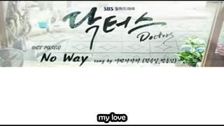 Gambar cover [Lyrics] No Way - Park Yong In (박용인) x Kwon Sun Il (권순일) + Romanization