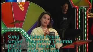 Tuhinje Piyar Je Laiq By Humera Channa ( Studio )  - SindhTVHD