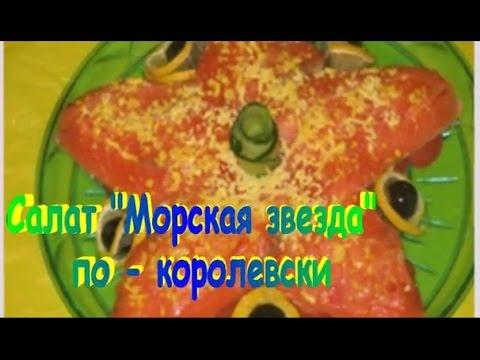 Салат с крабовыми -