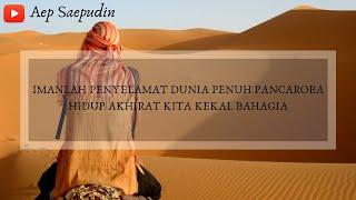 Nasyid | Hijjaz - Fatamorgana [Lirik]
