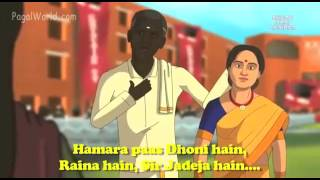 Repeat youtube video 2 States Funny Spoof PagalWorld com HD PC Android