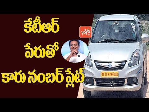 IT Minister KTR Name on Car Number Plate | KTR Fans | Telangana News | YOYO TV Channel