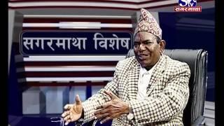 Sagarmatha Bishes with Lal Babu Pandit