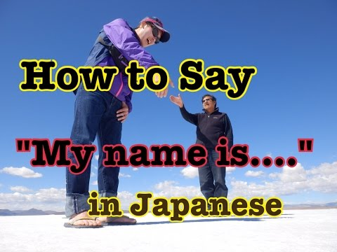Japanese Phrases, How to Say