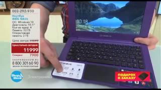 Shop & Show (Электроника). Ноутбук IRBIS (002292930)