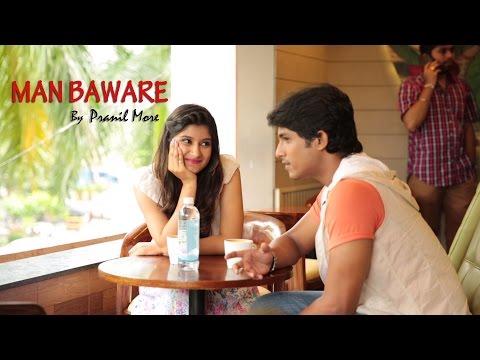 Man Baware by Pranil More feat. Jasraj Joshi and Aishwarya Sahasrabudhe