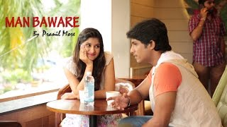 Man Baware by Pranil More feat. Jasraj Joshi and Aishwarya Sahasrabudhe