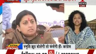 Reaction on the legal notice: Smriti Irani dares Rahul Gandhi to send her behind bars