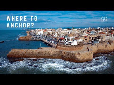 Where To Anchor Haifa Akko Israel   SeaTV Sailing Channel
