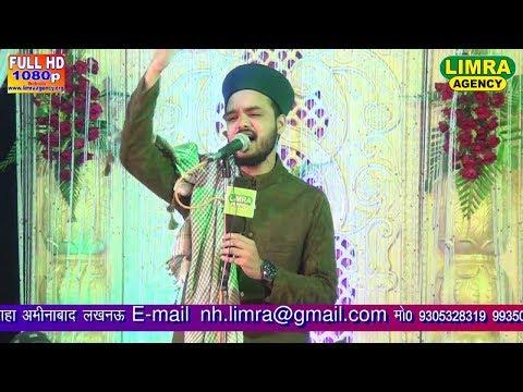 Saif Raza Wahidi Kanpuri Part 1 नातिया मुशायरा, 11 Rabiul Awwal 2018 Jais Shareef HD India