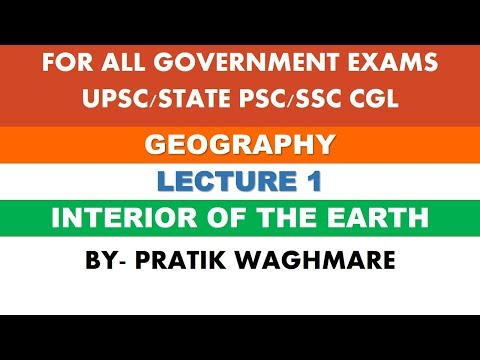 Geography Chapter 1- Interior of the earth|UPSC|state PSC|ssc cgl