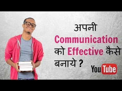 Communication skills ! [ Hindi & English ]