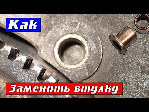 Замена втулки стартера ВАЗ 2109