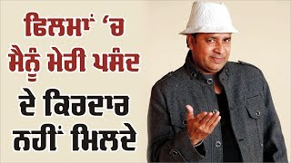 Bhotu Shah Exclusive Interview Stand Up Comedian