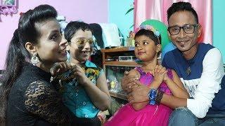 Sunil Pinky Celebrate Birтhday || With Sunil Pinky Family & Vagna Vagni || Film Satr Celebrity