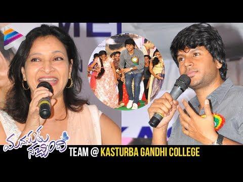 Sundeep Kishan and Manjula at Kasturba Gandhi College | Manasuku Nachindi | Amyra Dastur | Tridha
