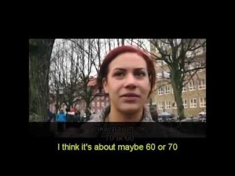 Musulmanes en Europa, el documental