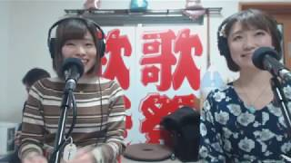 毎月第3木曜18:00~19:00生放送 今回はゲストに歌手の山口瑠美さん、...