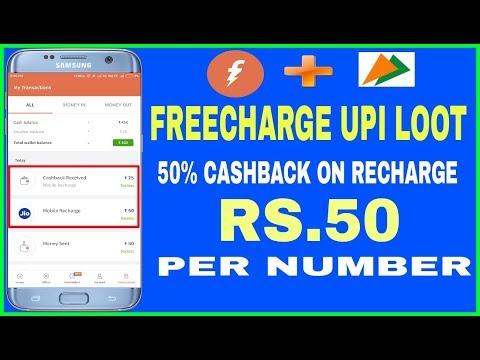 Rs.50 Per Number | FreeCharge Upi Offer 2018 | 50% Cashback On Recharge