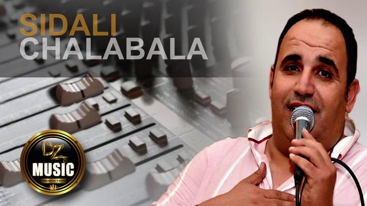 album sid ali chalabala 2012