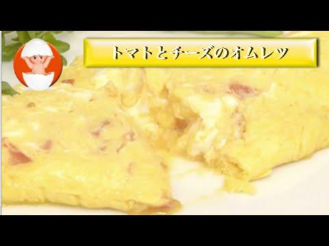 【3分クッキング】トマトとチーズのオムレツ
