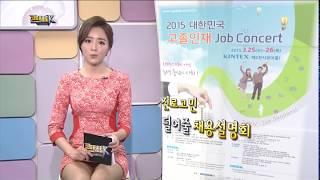韓国の女子アナは、超ミニスカ! もしかして、見えてる!?