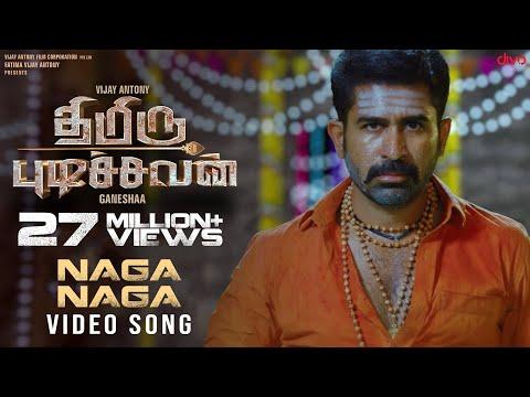 Thimiru Pudichavan - Naga Naga (Video Song) | Vijay Antony | Nivetha Pethuraj | Ganesha