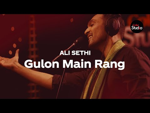 coke-studio-season-12-|-gulon-main-rang-|-ali-sethi