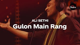 coke-studio-season-12-gulon-main-rang-ali-sethi