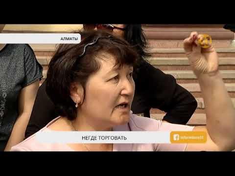 В Алматы представители цветочного бизнеса требуют выделить им торговые площади