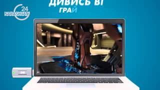 видео 3G комплекты
