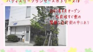青森県民が選んだ「りんごスイーツコンテスト2010入賞商品」を手作りム...