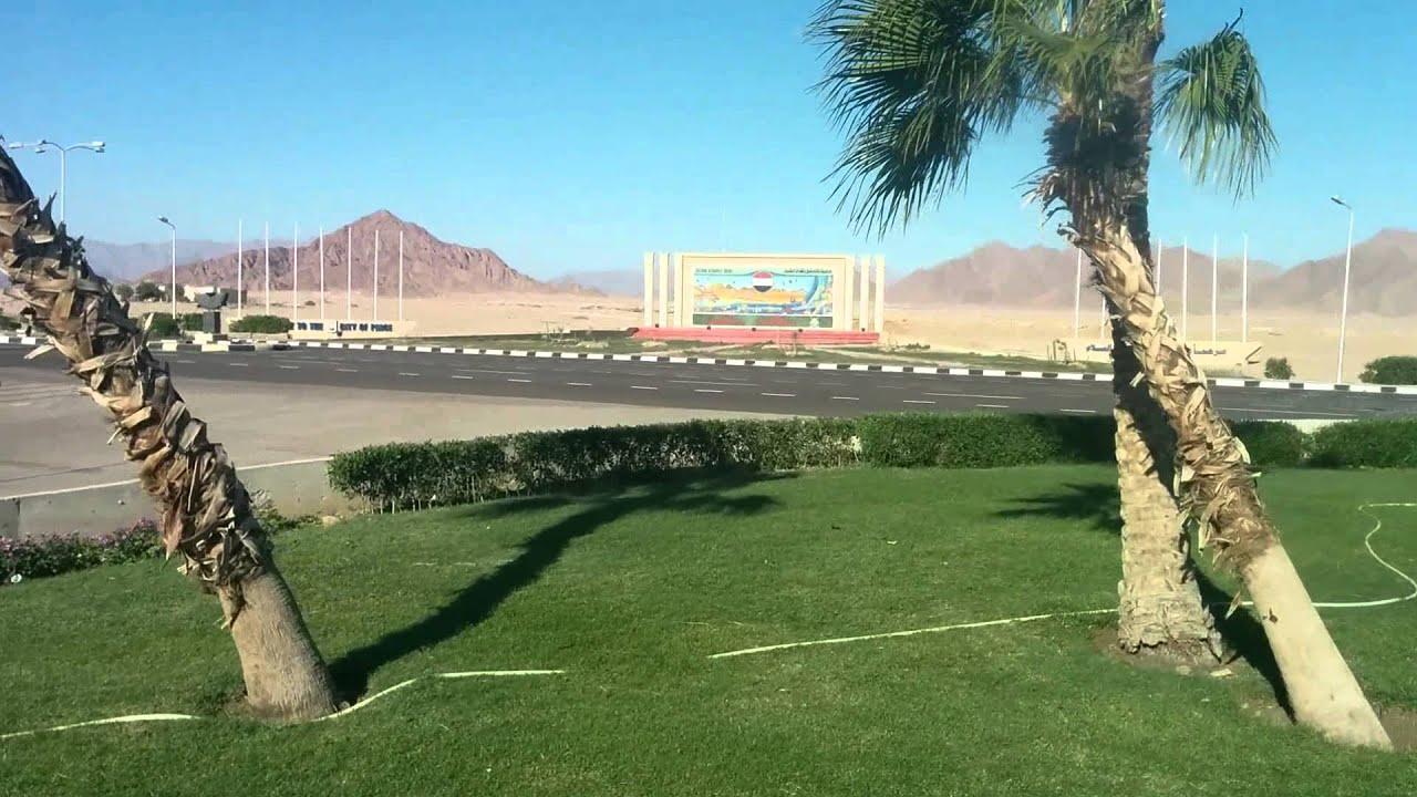 Поездка, Аэропорт, Египет, первый день в Шарм эль Шейхе.