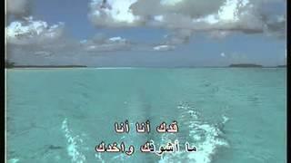 Adak (Ehab Tawfik) Karaoke