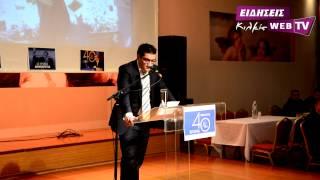 Ο Τριαντάφυλλος Πέτρογλου στην εκδήλωση της ΝΟΔΕ Κιλκίς - Eidisis.gr web TV