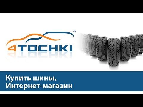 Учения МЧС и зимние шины: Москва подготовилась к «дню жестянщика .