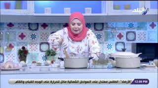 سفرة وطبلية مع الشيف هالة فهمى - 2 مايو 2019 - الحلقة الكاملة