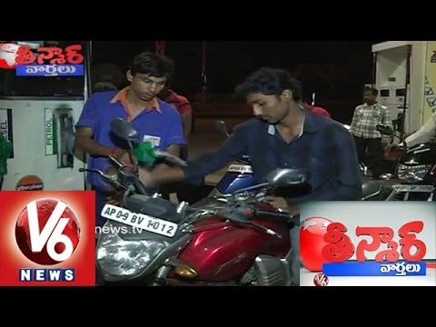 Petrol Pumps Fraud in Hyderabad - Teenmaar News