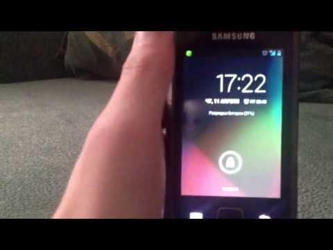 Обзор android 4.2.2 (cyanogenmod 10.1) на samsung galaxy gio