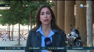 مراسلة الغد: عقوبات أمريكية جديدة تنتظر حزب الله