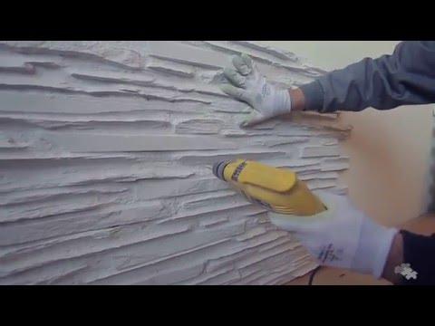 Como instalar paneles de poliuretano, Panel Piedra