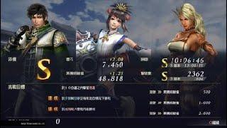 無雙OROCHI 蛇魔3 https://store.playstation.com/#!/ch-tw/tid=CUSA12...