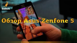 Обзор Asus Zenfone 5 A502CG от buyon.ru