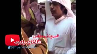 شاب سعودي يطلب وظيفة من الامير محمد بن نايف