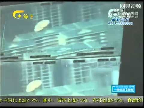 Strange Shape shifting object or UFO closes down airport in China