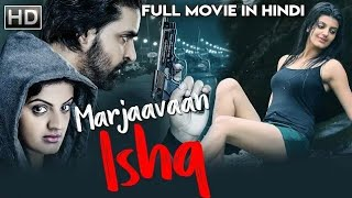 marjaavaan-is--2019-new-released-south-indian-full-hindi-dubbed-movie-latest-romantic-movie