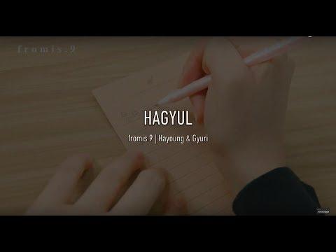 Hagyul Moments | Fromis.9 Hayoung & Gyuri